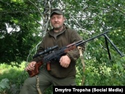 Дмитро Тропша