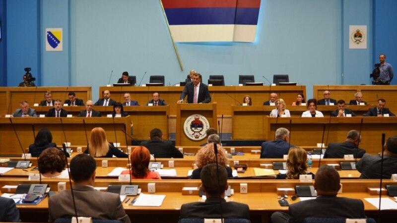 Bosnian Serb Lawmakers Reject 2004 Srebrenica Report, Call For New Probe