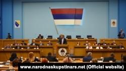 Sa sednice Skupštine Republike Srpske, ilustrativna fotografija
