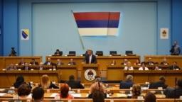 Milorad Dodik u NSRS, Banjaluka, fotoarhiv