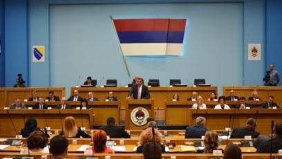 Vanredna sjednica NSRS (na fotografiji) zakazana je zbog nedavne odluke Ustavnog suda BiH o poljoprivrednom zemljištu