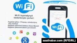"""Türkmentelekom"" wi-fi internet hyzmatyny hödürläp başlady."