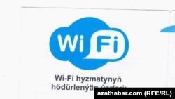 AŞTU proksi ulanyjylarynyň internetini kesýär