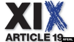 Article 19 (Global Campaign for Free Expression)