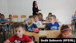 Škola, ilustrativna fotografija