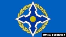 Armenia - CSTO, logo