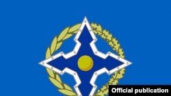 Логотип ОДКБ
