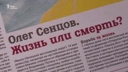 «Оправдание терроризма»? Московского депутата вызвали на допрос после статьи о Сенцове (видео)
