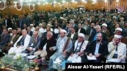 د عراق په نجف کې د اسلامي کلتور کنفرانس.۸ م مارچ ۲۰۱۱م کال