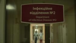 Вспышка дифтерии в Украине: что происходит? (видео)