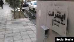 "A slogan on an electricity box in Tehran says ""Intranet is silencer of massacre"", referring to shutdown of internet in Iran for one week and testing the national internet, November 23, 2019."