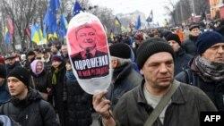 Киевтегі Украина президенті Петр Порошенкоға қарсы шеру. Украина, 18 ақпан 2018 жыл.