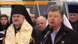 «Ми не боїмося і нас не залякати» – Петро Порошенко на Марші пам'яті жертв терору