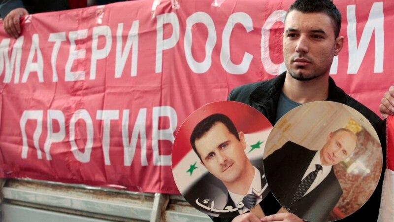 """Российские военные """"заблудились"""" в Сирии"""