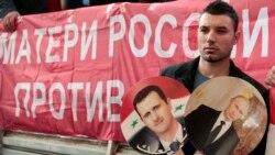 Сириялда чIвана цояв вас, Россиялда туснахъ гьавуна кIиабилевги