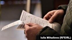 Buletinul de vot de la alegerile parlamentare din 24 februarie