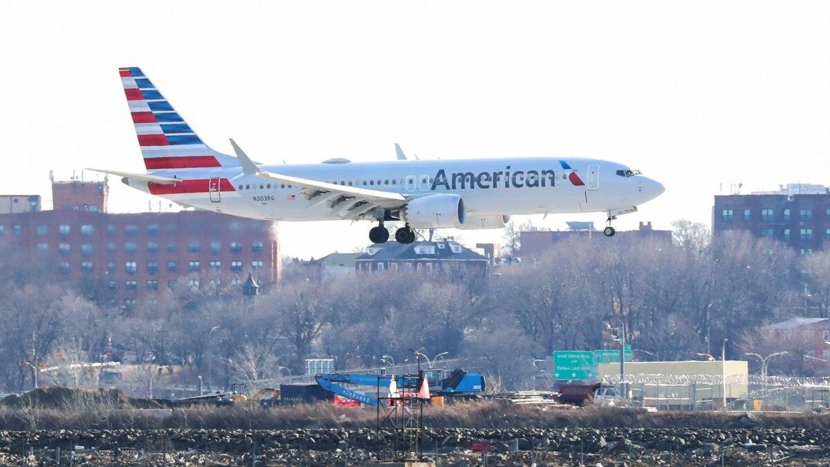 Авиакомпании США сокращают рейсы до Нью-Йорка через коронавирус