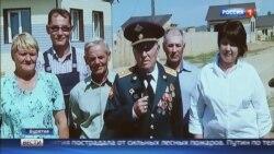 Дедушка и Путин