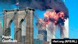 حملات ۱۱ سپتمبر