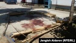 Бакыт Тагаев атылып, каны чачыраган жер.