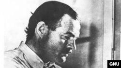 Эрнст Хемингуэй