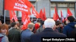 Акция против пенсионной реформы у Госдумы. Москва, 26 сентября 2018 года.