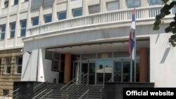 Viši sud u Beogradu, odeljenje za ratne zločine