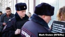 Мәскеу полициясы (Көрнекі сурет).