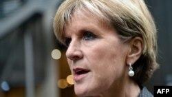 Міністр закордонних справ Австралії Джулія Бішоп