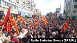 Централен митинг во Скопје на претседателскиот кандидат Стево Пендаровски