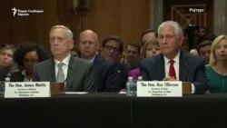 Матис и Тилерсон: Конгресот да не ги укинува воените овластувања