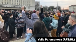 Акция протеста 21 апреля в Калининграде