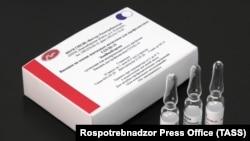 Руската вакцина за коронавирус Спутник V