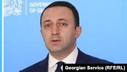 Прем'єр-міністр Грузії Іраклі Ґарібашвілі