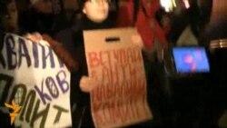 Декабрь 2011 - хронология протеста