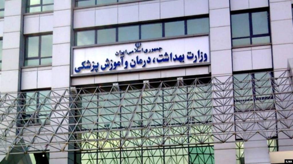 پزشکان عمومی در چندین شهر ایران دست به تجمعات اعتراضی زدند