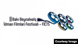II Bakı Beynəlxalq İdman Filmləri Festivalının logosu