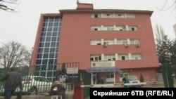 """Столичната педиатрична болница """"Проф. д-р Иван Митев"""""""