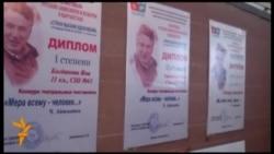 В Бишкеке открыли гимназию имени Айтматова