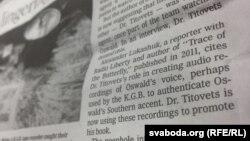 """""""Трывалыя сьляды Освальда"""", артыкул у International Herald Tribune ад 5 лістапада 2012 году"""