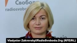 Перший заступник голови Верховної Ради Ірина Геращенко