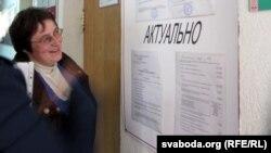 Валерыя Чарнаморцава.