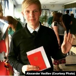 Ученик 11-го класса Александр Васильев