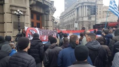 Protest protiv migranata u Beogradu, 08. mart 2020. godine.