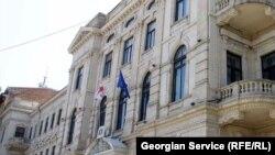 საქართველოს უზენაესი სასამართლოს შენობა