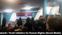 Napad na aktiviste Inicijative mladih za ljudska prava, 17. januar 2017.