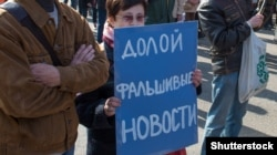 «Марш правды» – акция в защиту свободы слова в России. Москва, апрель 2014 года