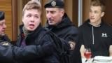 Николай Лукашенко и Роман Протасевич, коллаж