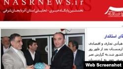 nasrnews.ir saytından görüntü.