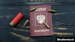 Дипломати кажуть, що кремлівські укази щодо «паспортизації» не визнаватимуться українською стороною